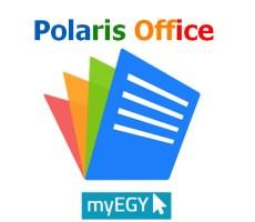 تحميل برنامج polaris office للكمبيوتر - برامج myegy