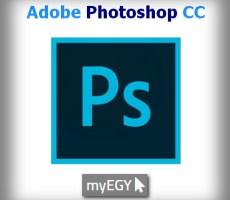 تحميل فوتوشوب cc 2018 مجانا تنزيل photoshop cc برابط مباشر