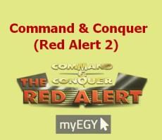 تحميل لعبة red alert 2 كاملة برابط واحد myegy
