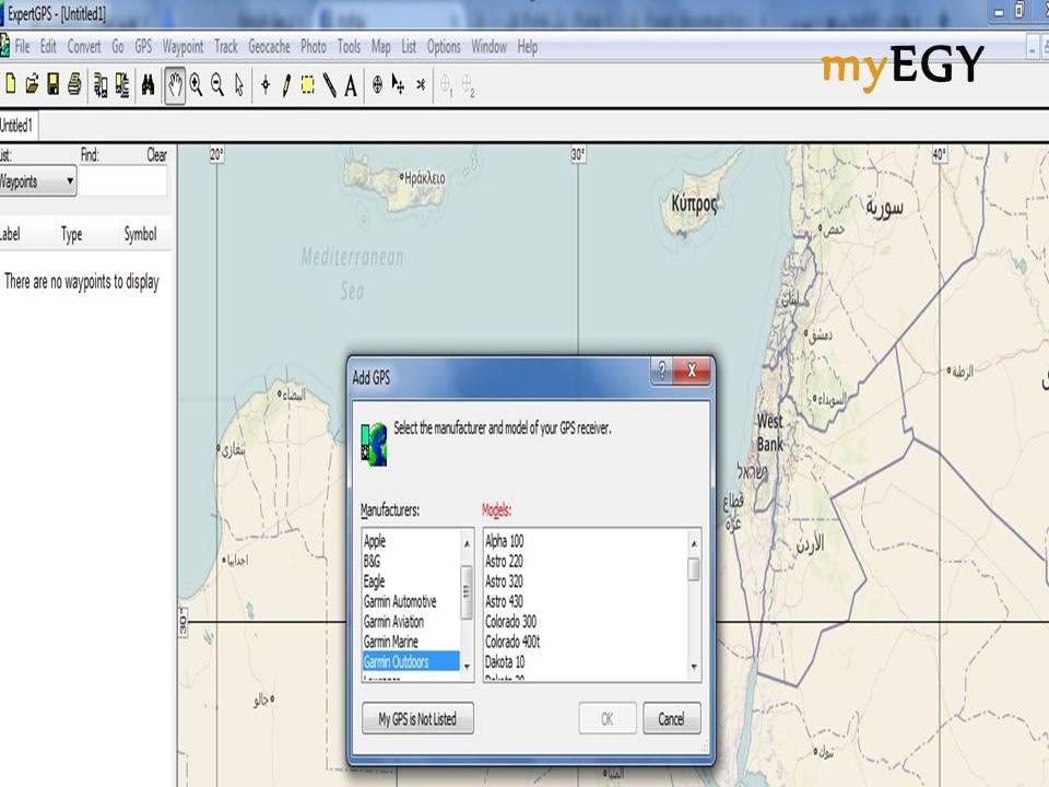 تحميل خريطة مصر gps للسيارات 2015