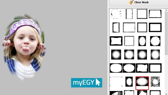 تحميل برنامج بيوتى ستوديو للتعديل على الوجه للكمبيوتر Photo Studio مجانا 2018