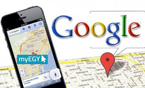 تحميل برنامج خرائط جوجل للاندرويد مجانا