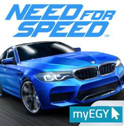تحميل لعبة سباق السيارات 2018 Need For Speed نيد فور سبيد