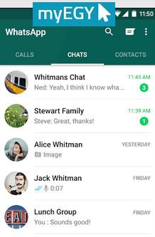 تنزيل واتس اب مجاني للموبايل apk للاندرويد 2018 مجانا برابط مباشر
