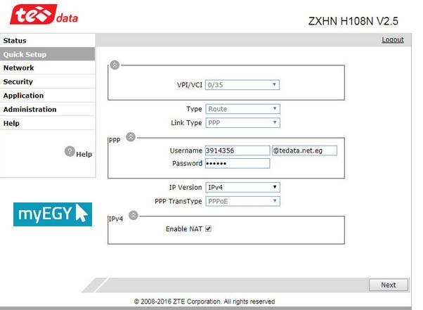 tedata router default username and password معرفة اليوزر نيم والباسورد لخط النت te data