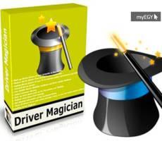 تحميل driver magician برابط مباشر ماي ايجي