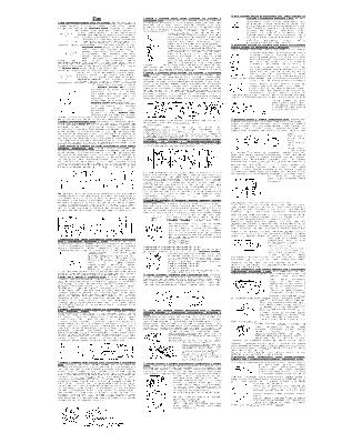 Схемы замещения электрических цепей и их параметры. Законы ...