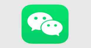 WeChat 3.2.0 for Mac DMG Free Download | macOS