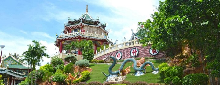 Taoist Temple – Cebu City