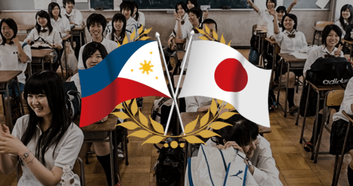 Japanese gov't opens scholarship application for Filipinos