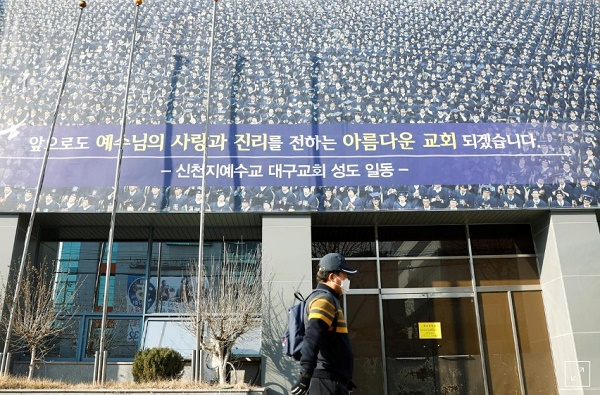 south-korean-church-donates-plasma