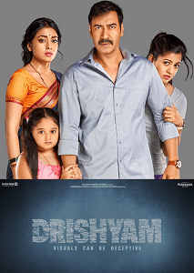 Drishyam_movie_first_look