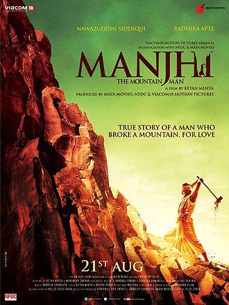 Manjhi The Mountain Man – Movie Review