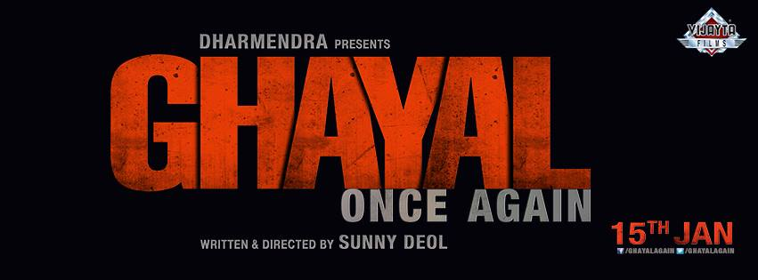 Ghayal Returns | Trailer Out now !!