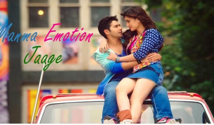 Manma Emotion