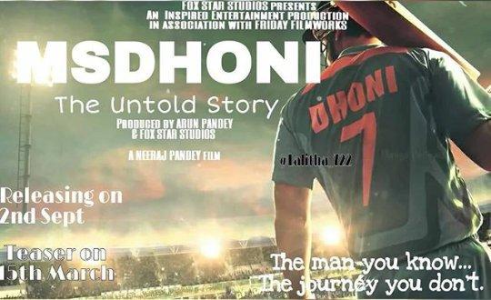 Dhoni3