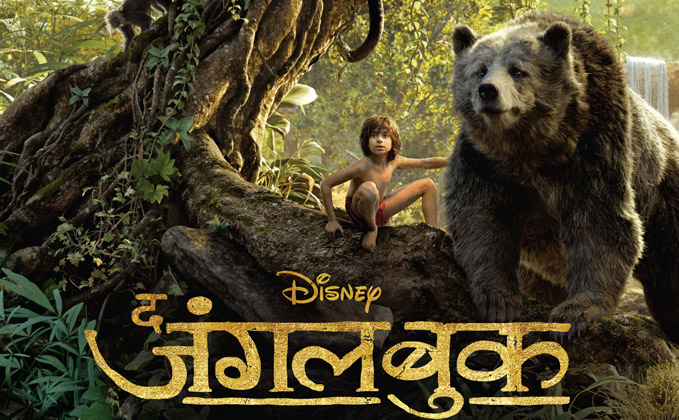 Jungle Book Return To Childhood