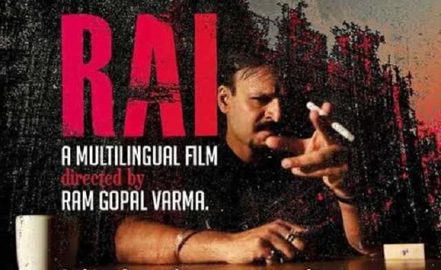 Rai The Greatest Gangster Ever | RGV | Vivek Oberoi | FIrst look