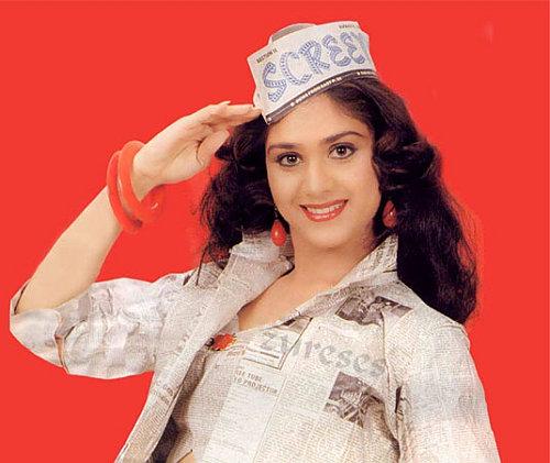 Remember Meenakshi Sheeshadri   Lost and Found   Episode 3