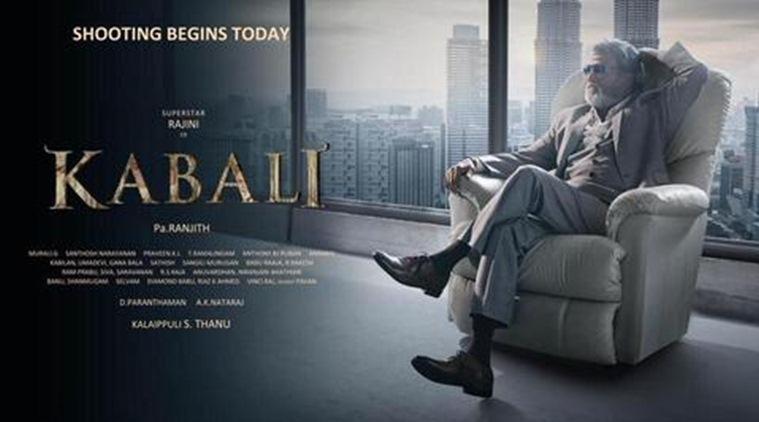 Kabali | Tamil | Superstar Rajnikant | Radhika Apte