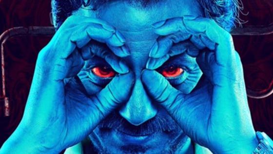 Raman Raghav 2.0 | Official Trailer | Nawazuddin Siddiqui