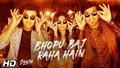 Bhopu Baj Raha Hain