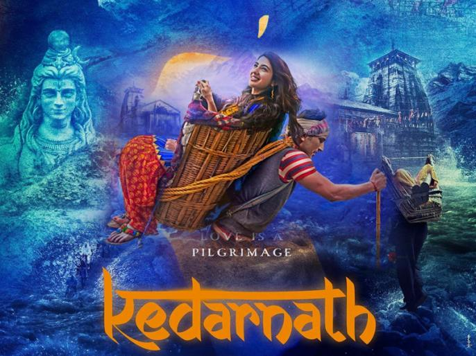 catch Heart breaking love story of Sushant and Sara in Kedarnath Trailer !!!