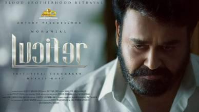 Lucifer Teaser Malayalam
