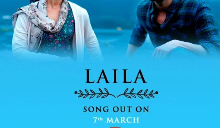 Laila Notebook Song