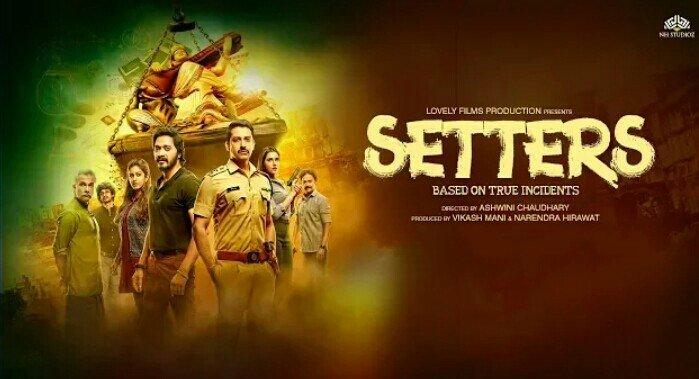 Setters Trailer