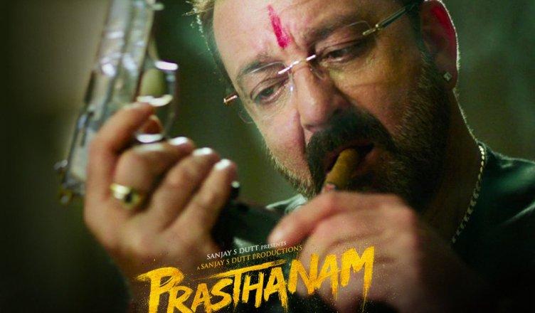 Prasthaanam