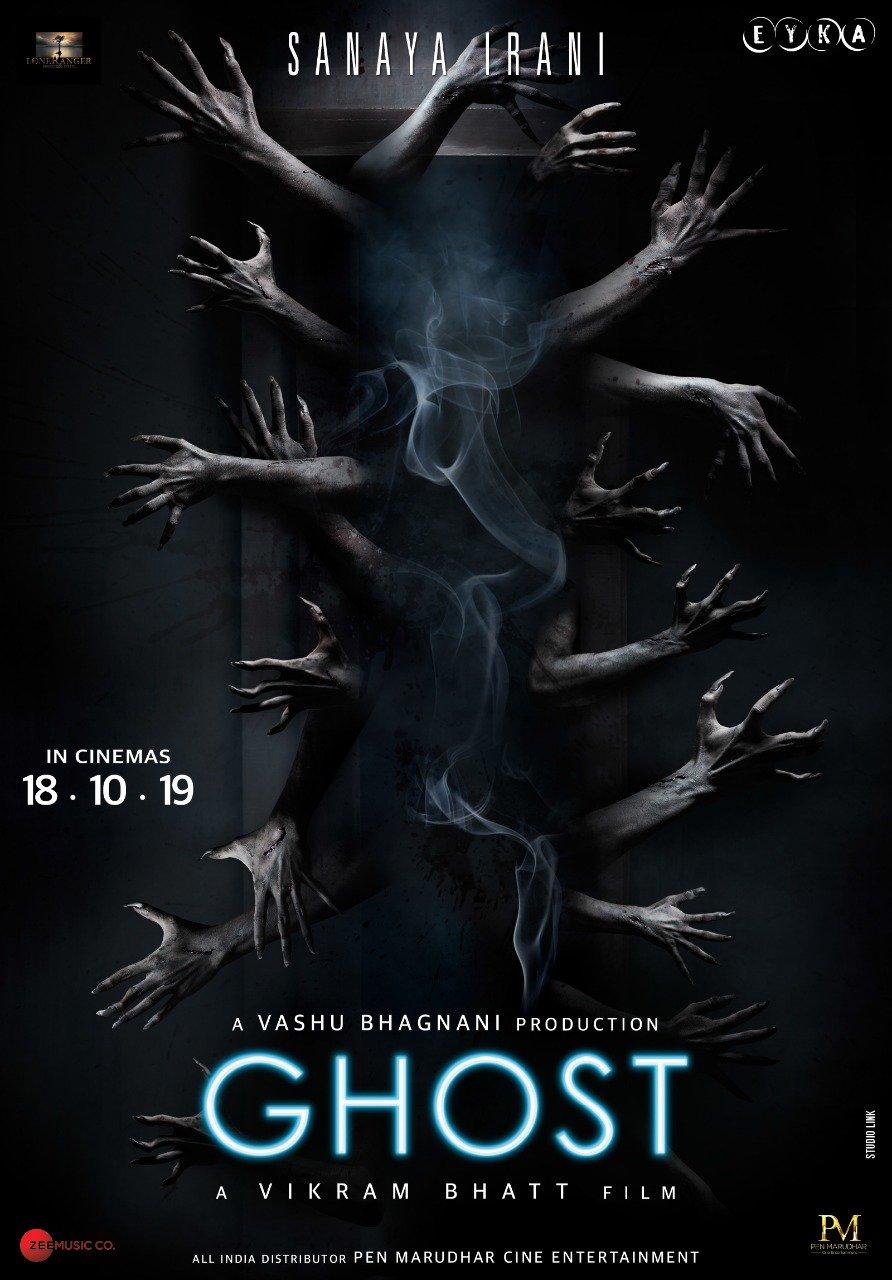 Ghost – Official Trailer | Sanaya Irani, Shivam Bhaargava | Vikram Bhatt | 18th October 2019