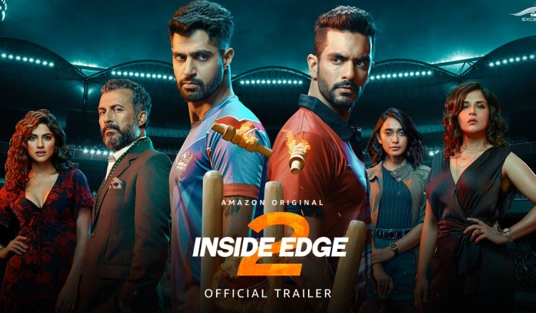 Inside Edge 2 trailer