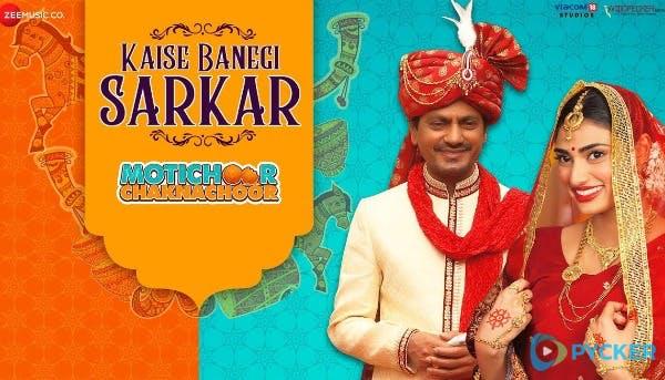 Kaise Banegi Sarkar – Motichoor Chaknachoor  Nawazuddin S, Athiya S  Vidhya G,Dr. Pallavi S, Deepa S