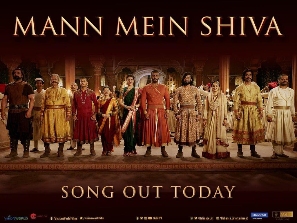 Mann Mein Shiva – Panipat | Arjun Kapoor & Kriti Sanon | Ajay – Atul | Ashutosh Gowariker