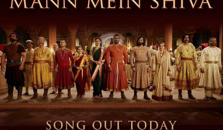 Mann Mein Shiva