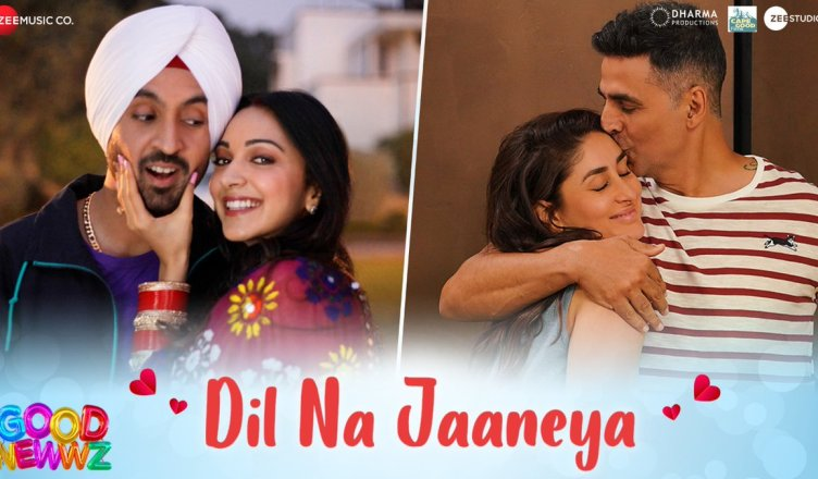 Dil Na Jaaneya