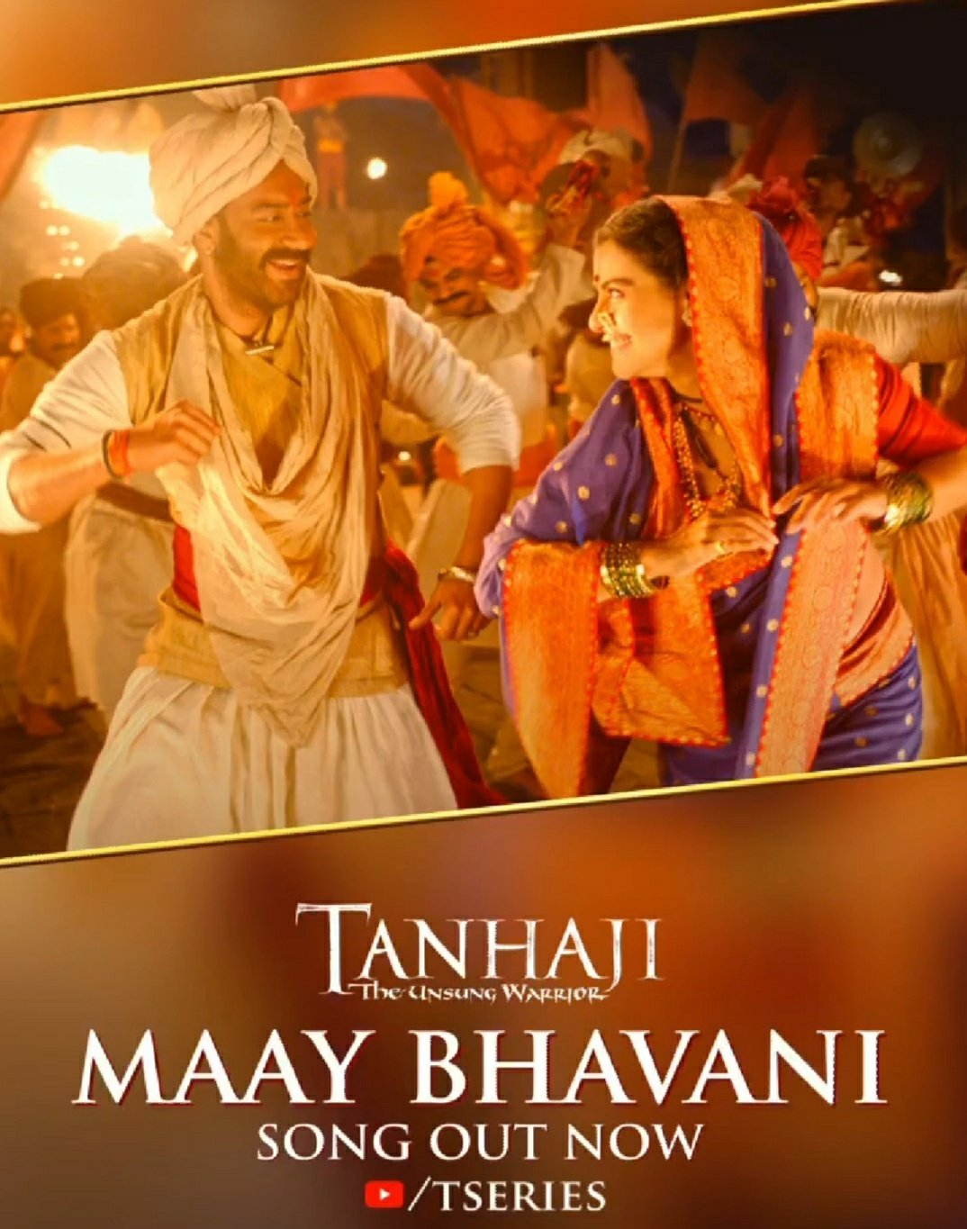 Tanhaji: The Unsung Warrior- Maay Bhavani Video | Ajay, Kajol | Sukhwinder S, Shreya G | 10 Jan 2020