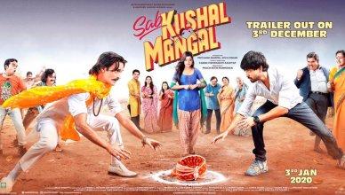 Sab Kushal Mangal poster