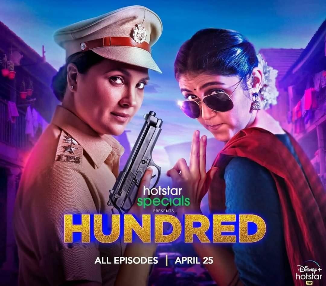 Hotstar Specials Presents Hundred | Official Trailer | Lara Dutta | Rinku Rajguru | Karan Wahi