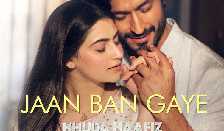 Jaan Ban Gaye