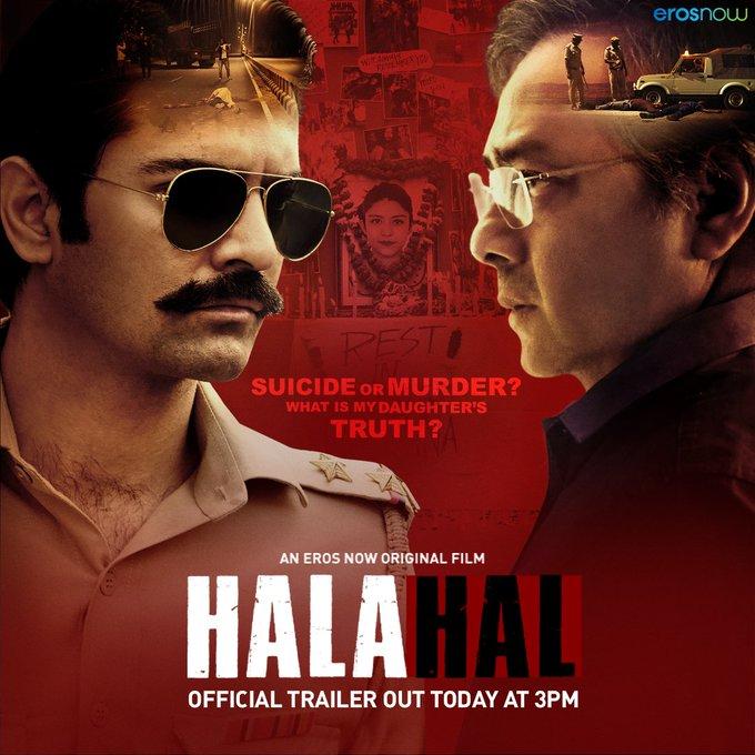 Halahal – Official Trailer | Sachin Khedekar And Barun Sobti | An Eros Now Original Film