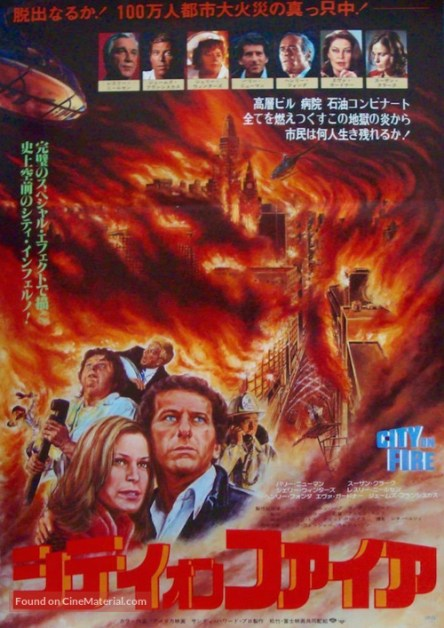 city-on-fire-japanese-movie-poster