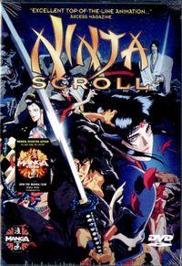 200px-ninjascroll-dvd-cover.jpg