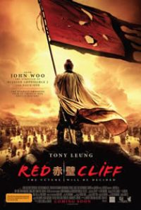 red-cliff-2-poster
