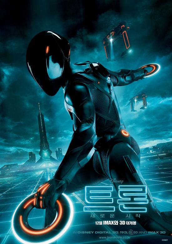 film paper analysis for tron legacy There is one additional observation i have to make about tron, and i don't really want it to sound like a criticism: this is an almost wholly technological movie.