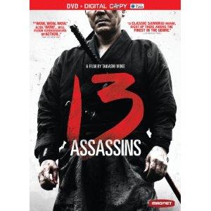 13 Assassins, DVD Cover