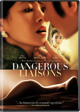Dangerous Liaisons DVD