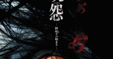 Ju-on Beginning of the End movie poster