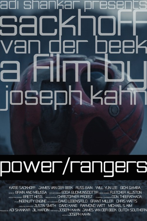 Power Rangers short film poster